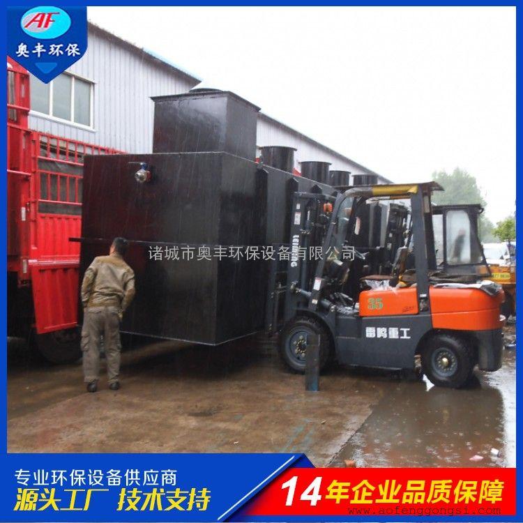 厂家直供 优质家用地埋式污水处理工程设备 厨房污水处理设备