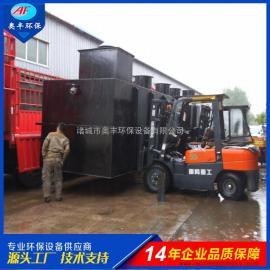 养殖业污水处理设备煤矿污水处理设备就用奥丰地埋式污水处理设备