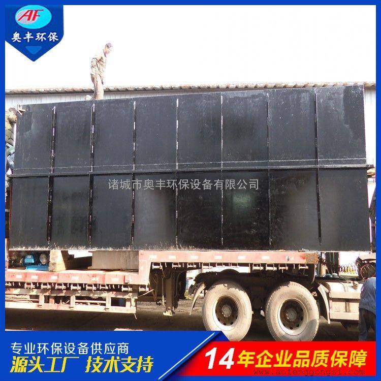 洗涤厂污水处理设备 洗衣厂含磷废水处理设备 污水处理设备厂家