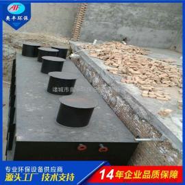 微电解装置 污水成套处理设备微电解塔 污水处理设备厂家直销