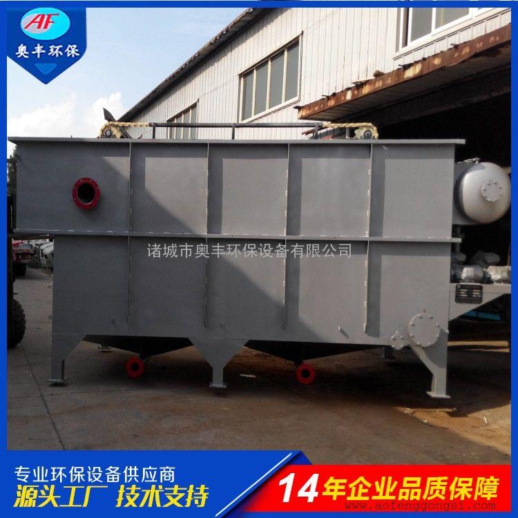污水处理成套设备气浮机 溶气气浮机 一体化气浮机厂家直销