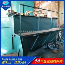 高效平流式溶气气浮机专一污水处理的气浮装配奥丰专人方案出产