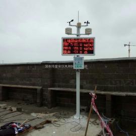 城市建设工地扬尘监测设备_扬尘污染自动监控系统
