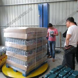 汽油桶自动缠绕机 包装紧凑不散乱 质量保障 降低成本