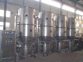 WDG水分散剂专用高效沸腾干燥机,厂家供应高效沸腾干燥设备