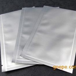 厂家直销铝箔袋,铝箔膜,纯铝袋