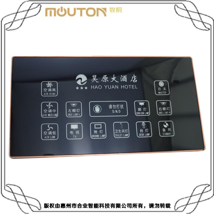 供应淮北 KTV灯光控制器 KTV触摸面板