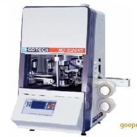 MD-3000AS自动进样(9组)直驱式流变仪