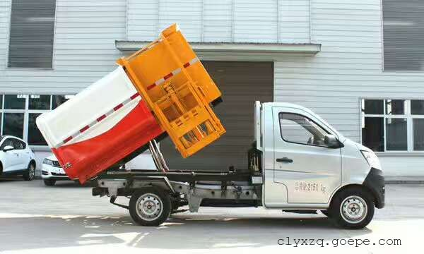 小型挂桶垃圾车