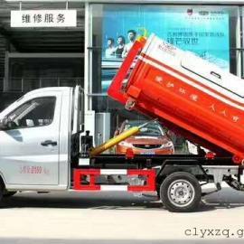 小型钩臂式垃圾车