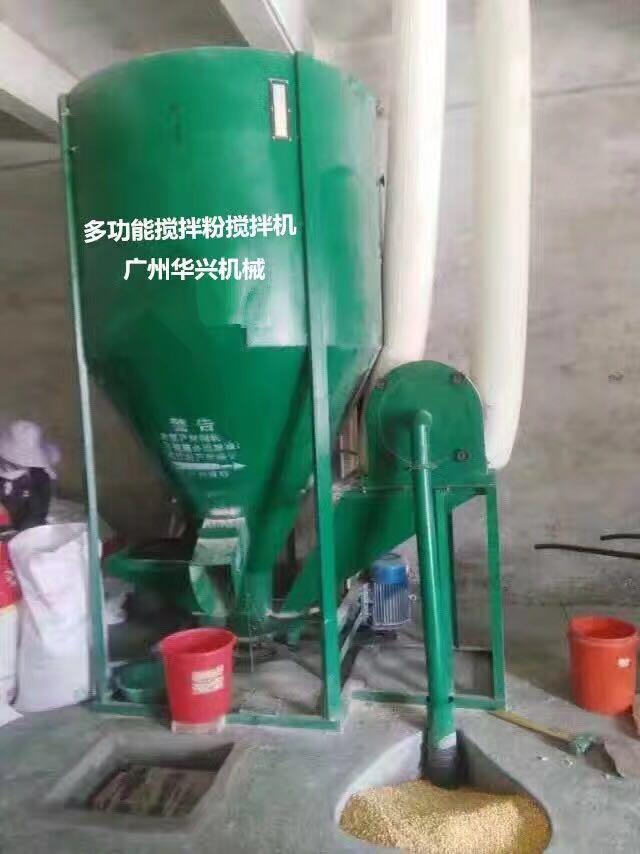 全自动自吸式搅拌粉碎机|自吸式粉碎搅拌桶|家禽搅拌粉碎机