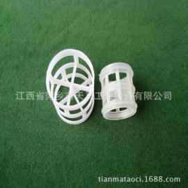 萍乡天马专业生产 38pvc塑料鲍尔环填料