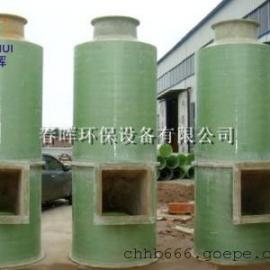 设计生产20吨湿式锅炉脱硫除尘器主要考虑事项