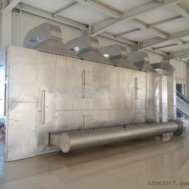 三氧化钼专用带式干燥机