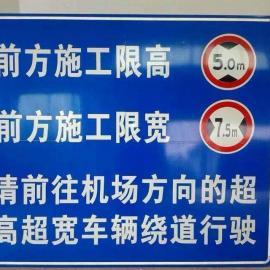 深圳做道路路牌厂家,深圳高速路指示牌,深圳市政道路标牌厂家