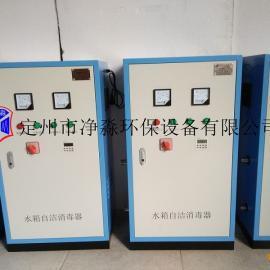 定州净淼厂家直销SCII-30HB外置式水箱自洁消毒器