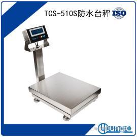 销售TCS-510S系列电子台秤食品行业专用不锈钢防水台秤 厂家直供