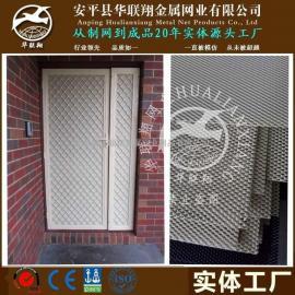 门窗铝板网|铝合金板钢板网|单透铝板网