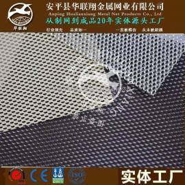 菱形网 铝合菱形钢板网 喷塑菱形网