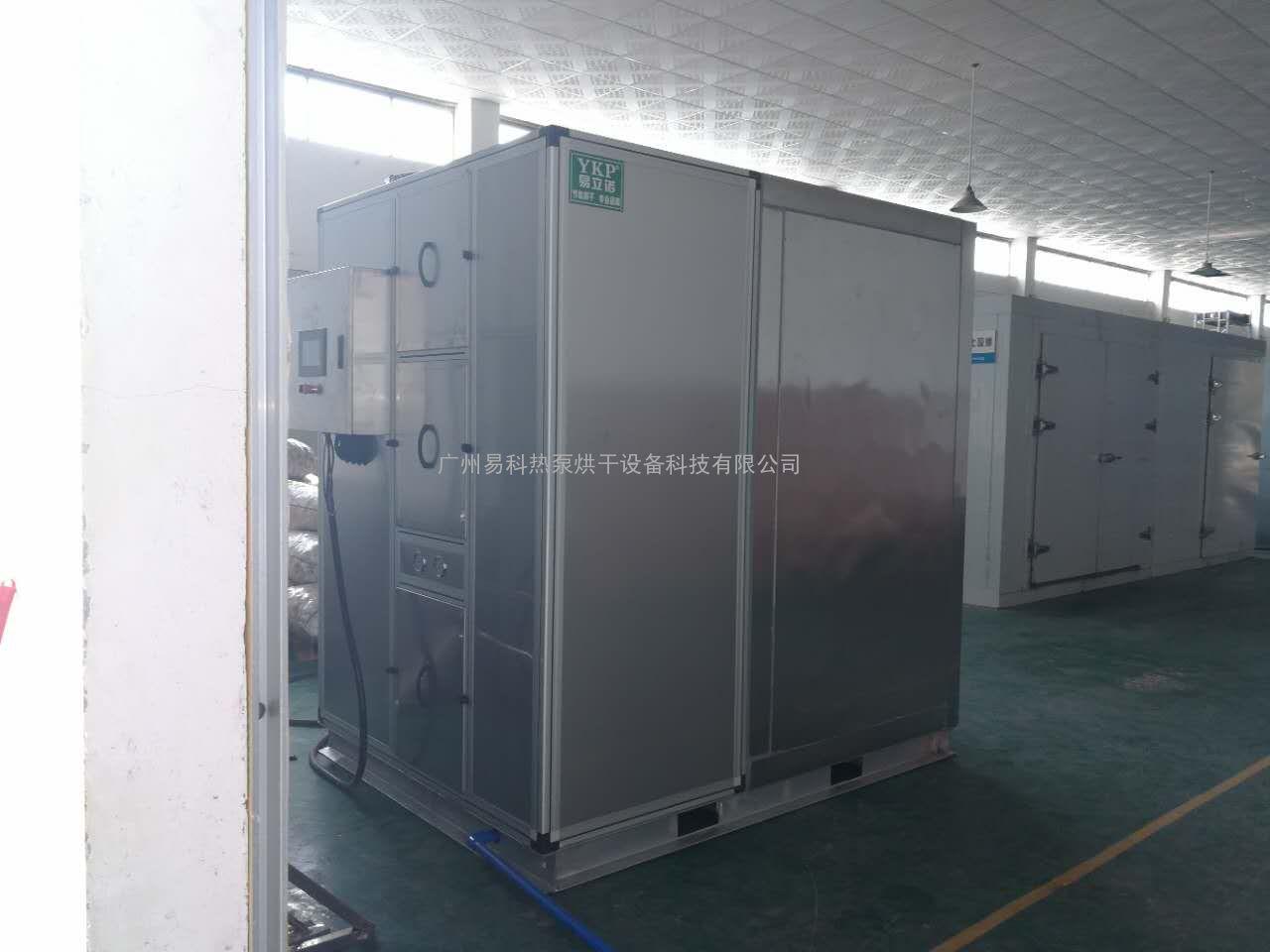 小型污泥处理烘干机 低温式干化机