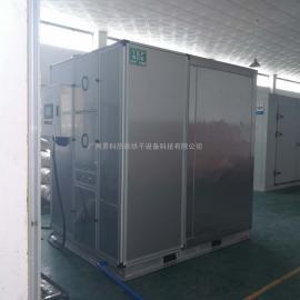 低温箱式干化机一次性处理500kg和1吨污泥,没有第二次污染