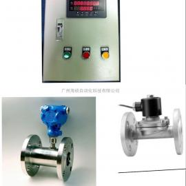 HXDL定量流量控制仪