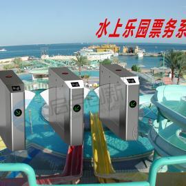 水上乐园一卡通系统/水上乐园收银系统/水上乐园收费机