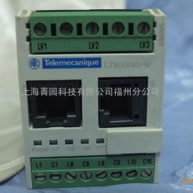 正品LTMR27MBD施耐德马达控制保护器