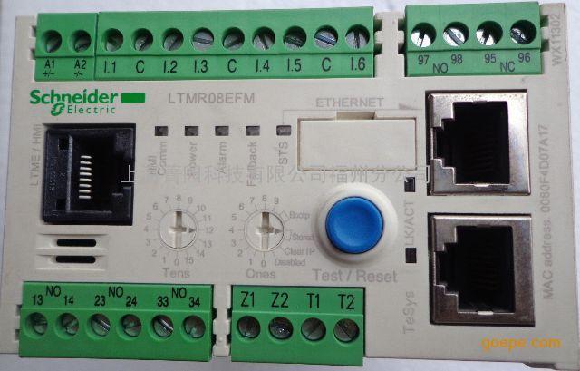 施耐德LTMR/G2V马达控制保护器