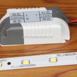厂家直销双色水位计LED照明灯管电源控制器镇流器