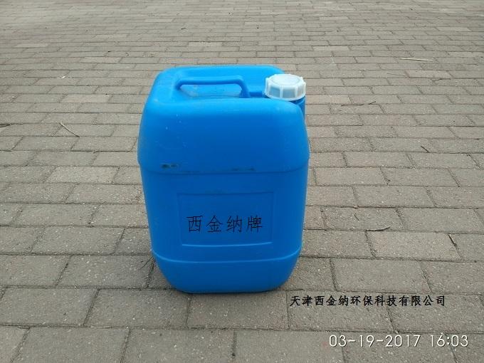 天津油污清洗剂