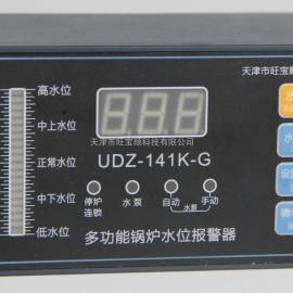 ��t水位�缶�器�S家特�r直�NUDZ-141K-G��t水位�缶�器
