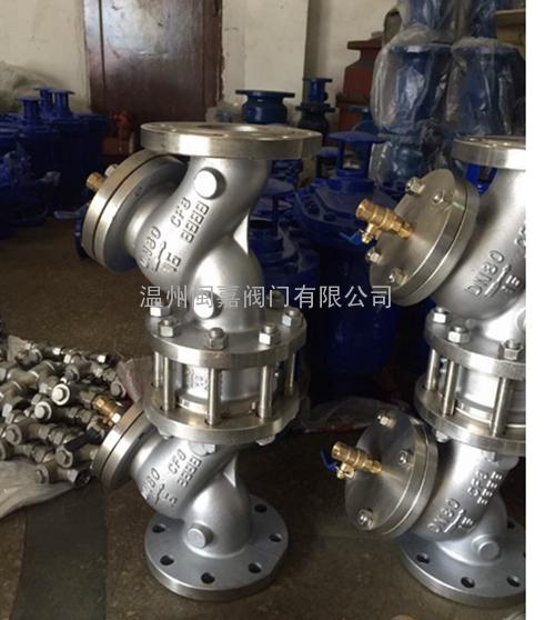 HS41X-A管道倒流防止器铸钢 碳钢 不锈钢PN16