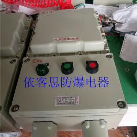 防爆电磁启动器BQD53-100A