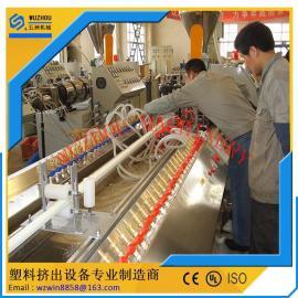 一出二PVC小线槽生产线 PVC配线槽生产设备