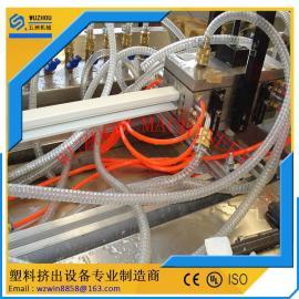 PVC塑料线槽生产线 走线槽生产线