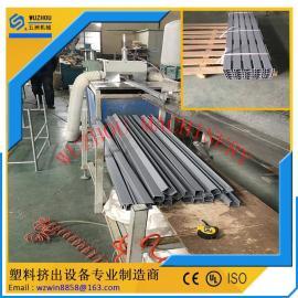 【塑料线槽设备】阻燃PVC电工线槽生产线设备
