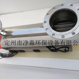 泳池用定州净淼JM-UVC-975紫外线消毒杀菌器