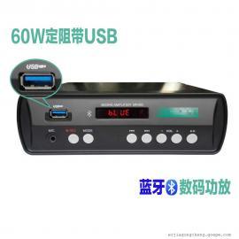 迪士普MINI60 带USB盘插口 MP3迷你蓝牙功放