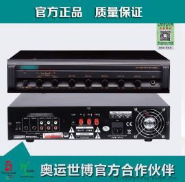 迪士普DSP MP200P合并式广播定压功放 公共广播