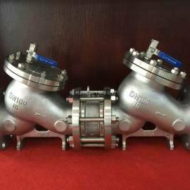 HS11W-16P不锈钢内丝螺纹倒流防止器 丝扣防污隔断阀