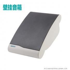 DSP 迪士普DSP106II 二代壁挂式音箱定压喇叭