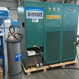 废旧空调、冰箱拆解线氟利昂回收设备