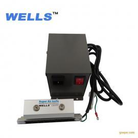 供应静电消除器,离子气刀生产厂家、离子风刀,离子棒价格