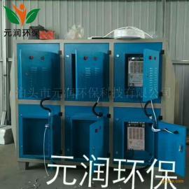 低温等离子除臭设备有机气体VOC排放设备河北元润环保