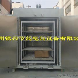 500度特氟龙烧结炉 高温PTFE特氟龙烘烤箱