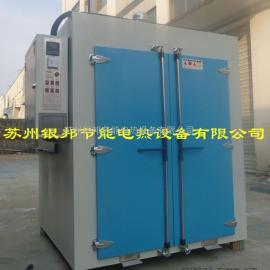 厂家直销各种高温烘箱 工业高温干燥箱 电加热高温烘烤箱