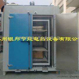 汽车五金件清洗烘干箱 汽车线束软管烘烤箱 汽车座椅预热烤箱