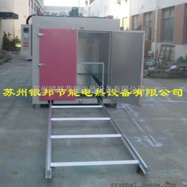 热循环聚氨酯胶辊烘烤箱 轨道式聚氨酯胶辊烘箱 台车式固化炉