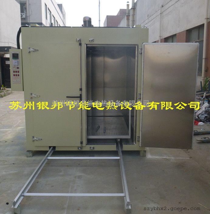 轨道推车式铜排热收缩套管专用烤箱/热循环热收缩套管烘烤箱